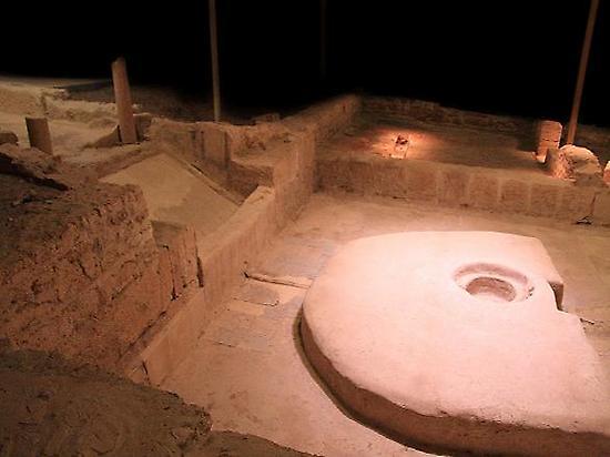 "Triclinium of the Roman Villa ""El Ruedo"""