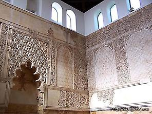 Córdoba Synagogue.