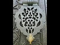 Gate of Perdon. Catedral de Sevilla