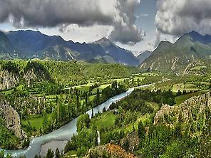The Ara river