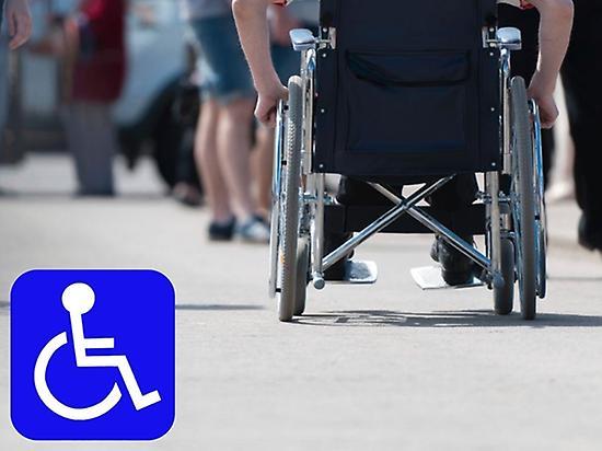Apta para personas movilidad reducida