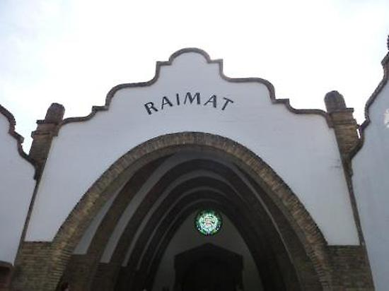 Raimat Cellar