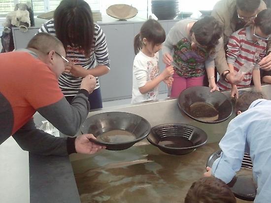Gold Interpretation Center in Balaguer