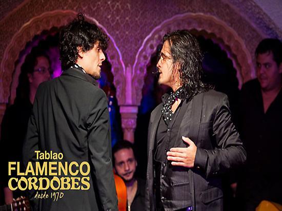 Cordobés Tablao Flamenco