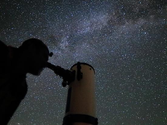 Observando regiones de la Vía Láctea