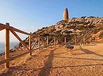 Colomera tower